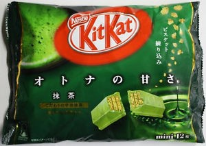KitkatKitKat Chocolate Bar-Mocha