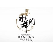 The House of Dancing Water Ticket