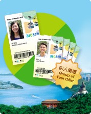 Hong Kong Ngong Ping 360 Annual Pass