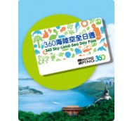Hong Kong Ngong Ping 360 Sky-Land-Sea Day Pass