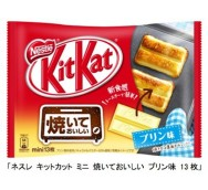KitkatMini Choco Bar-Baked Pudding