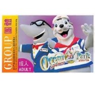 Ocean Park Ticket [Adult]
